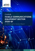 China Mobile Communications Equipment Sector Report 2020 1st Quarter - Page 1