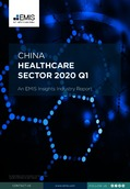 China Healthcare Sector Report 2020 1st Quarter - Page 1