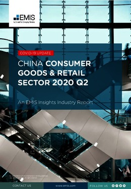 China Consumer Goods and Retail Sector Report 2020 2nd Quarter - Page 1
