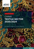 China Textile Manufacturing Sector Report 2020/2024 - Page 1