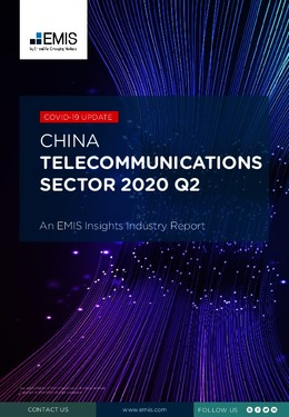 China Telecom Sector Report 2020 2nd Quarter - Page 1