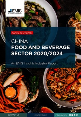 China Food and Beverage Sector Report 2020/2024 - Page 1