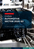 China Automotive Sector Report 2020 3rd Quarter - Page 1