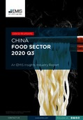 China Food Sector Report 2020 3rd Quarter - Page 1
