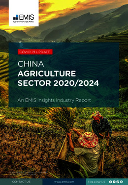 China Agriculture Sector Report 2020/2024 - Page 1