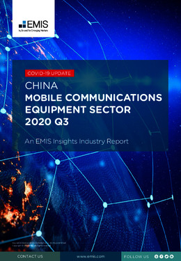 China Mobile Communications Equipment 2020 3rd Quarter - Page 1