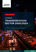 China Transportation Sector Report 2020/2024 - Page 1