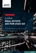 China Real Estate Sector Report 2020 4th Quarter - Page 1