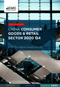 China Consumer Goods and Retail Sector Report 2020 Q4 - Page 1