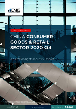 China Consumer Goods and Retail Sector Report 2020 4th Quarter - Page 1