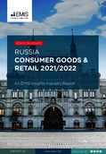 Russia Consumer Goods and Retail Sector Report 2021-2022 - Page 1