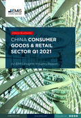 China Consumer Goods and Retail Sector Report 2021 1st Quarter - Page 1